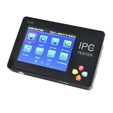 WANGLU IPC-1600